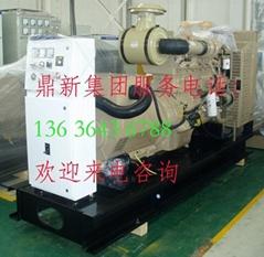 廠家直銷重慶康明斯柴油發電機組300KW