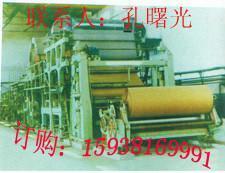迷信燒紙造紙機 2