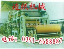 小型造紙機械LL 3