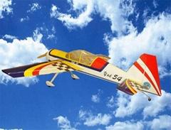 YAK-54 100CC Gas RC Airplane