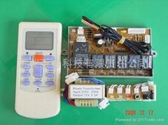 ZL-U03A/B空調控制板