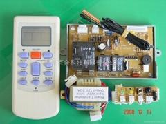 ZL-U05A空調控制板