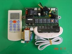 ZL-U10A空調控制板