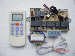 ZL-U10B空調控制板