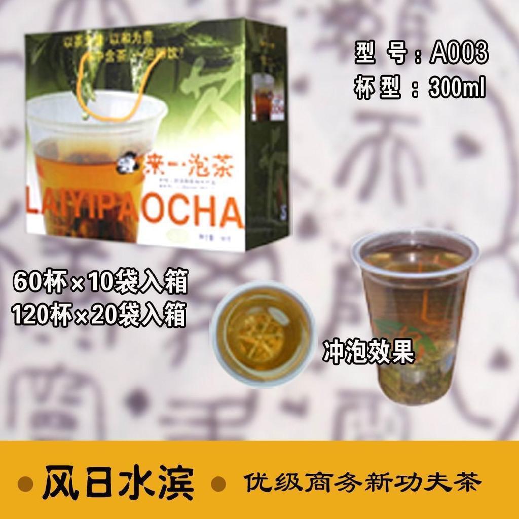"""""""來一泡""""方便茶(杯中含原茶葉) 2"""