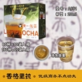 """""""來一泡""""方便茶(杯中含原茶葉) 5"""