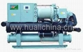 Screw Type Water Chillers