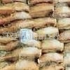 Frozen fish import clearance