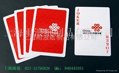 advesting playing cards