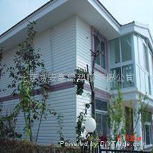 北京易安pvc外墙挂板系统