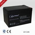 Matrix音响蓄电池,音箱铅