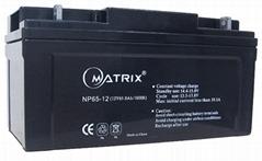 UPS lead acid battery (12volt 65ah)
