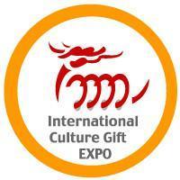 2010年8月中国(广州)文化礼品展览会