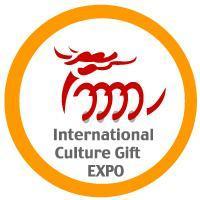 2009年广州文化礼品展览会