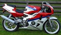 供應本田CBR400RR摩托車