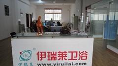 Wuxi Yiruilai Bath Facilities Co.,Ltd
