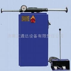 XTT03 Rotating sealing table