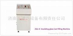 ZQJ-II Insulating glass inert filling Machine
