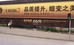 北京圍擋廣告牌製作公司
