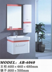 bathroom vanity AB-6060