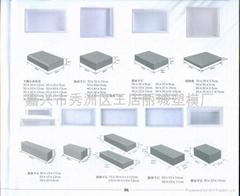 平石彩磚塑料模具