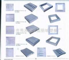 方井市政彩磚塑料模具