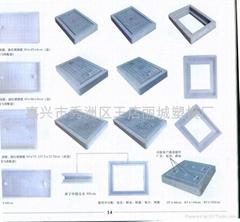 水表箱路燈箱塑料模具