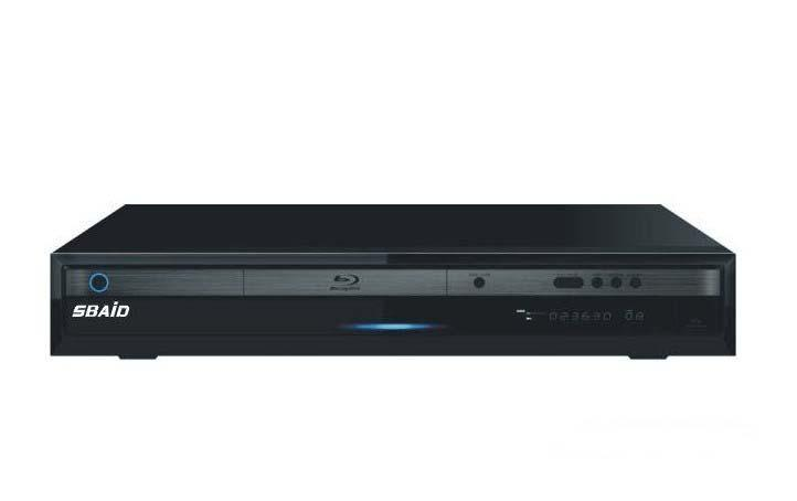 HD blue /blu-ray Disc player with HD hard disk player function 1