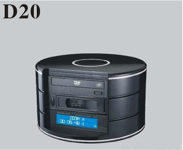 D20 High Definition HDD Media Player 1