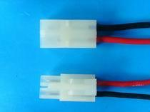 Tamiya conversion cable used in rc battery