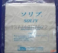 日本进口Kuraray Soliv 可乐丽无尘布
