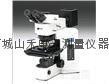 奥林巴斯倒立金相显微镜GX51