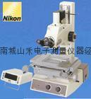 MM-400/800 日本Nikon 尼康工具顯微鏡