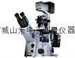 UM200i系列正置金相顯微鏡