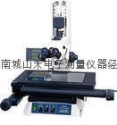 三丰MF176系列工具显微镜