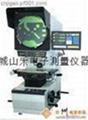 V-12BDC投影机 4