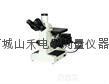 DM5000XI倒置金相显微镜 4