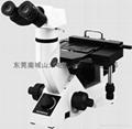 DM5000XI倒置金相显微镜 5