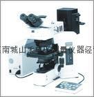 奥林巴斯BX61金相显微镜