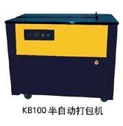 新型PP带台式KB100打包机