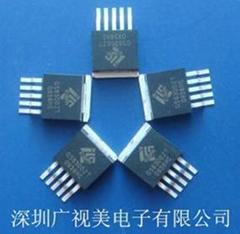 供应恒流恒压电源芯片GS6300