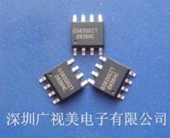4.5~40V 输入 2A 大功率LED驱动芯片GS6200