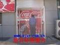 北京旭日百叶窗 2
