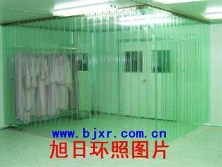 北京旭日百叶窗 4