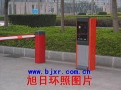 北京旭日雷達自動卷門