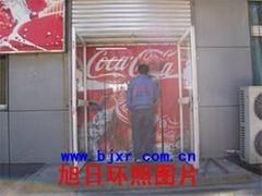 北京旭日门帘PVC