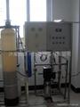 家用纯水机净水器 3