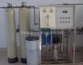净水给水设备