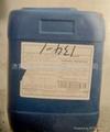 水处理滤料、药剂