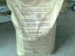 PA11塑胶原料L20G、L25W40X、LV-2H